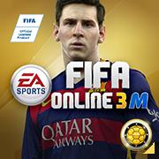 เติมเงิน FC FIFA Online 3 M