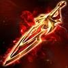 王者之劍 +200物理攻擊