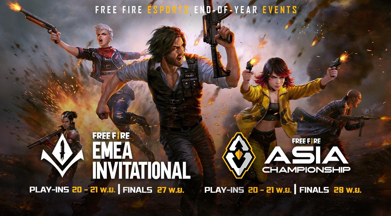 เตรียมพบความมันส์ส่งท้ายปีกับ Free Fire Asia Championships 2021 และ EMEA Invitational 2021 ในเดือนพฤศจิกายน 2021